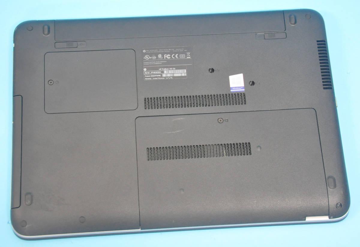 ★ 美品 上位モデル ProBook 450 G3 ★ 高速SSD !! 大画面15.6 Core i3 6100U / メモリ8GB / 新SSD 240GB / カメラ / Office2019 / Win10_画像3
