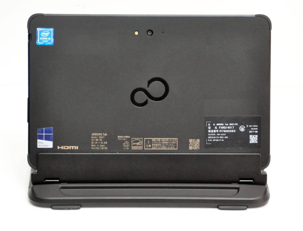フルHD 防水タブレット 富士通 ARROWS Tab Q507/PB 4コア Atom Z8550/SSD 64GB/RAM 4GB/Wlan/カメラ/Office 2016/Win10Pro64._画像3