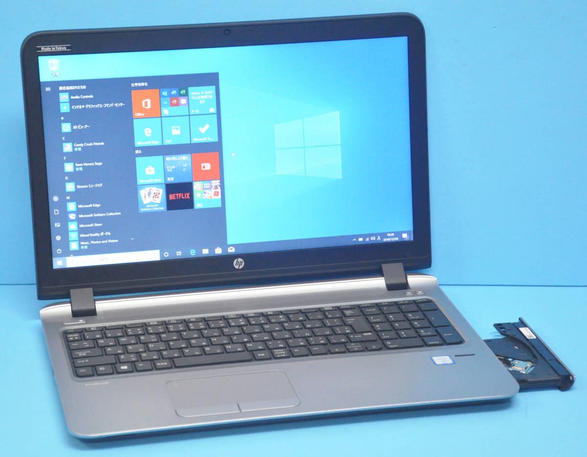 ★ 美品 上位モデル ProBook 450 G3 ★ 高速SSD !! 大画面15.6 Core i3 6100U / メモリ8GB / 新SSD 240GB / カメラ / Office2019 / Win10_画像1