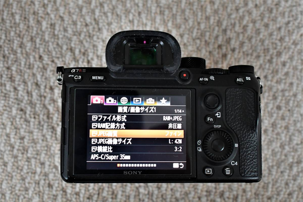 中古 【SONY】ソニー『α7RIII ボディ』ILCE-7RM3 4240万画素 ミラーレス一眼カメラ _画像10