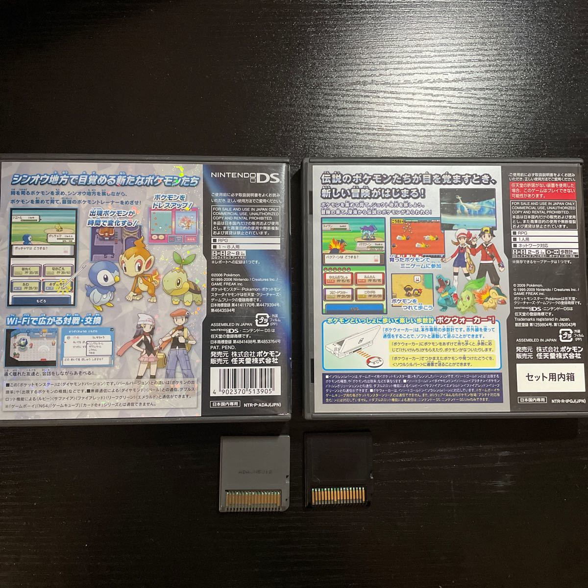 DSソフト ポケットモンスター ソウルシルバー ダイヤモンド