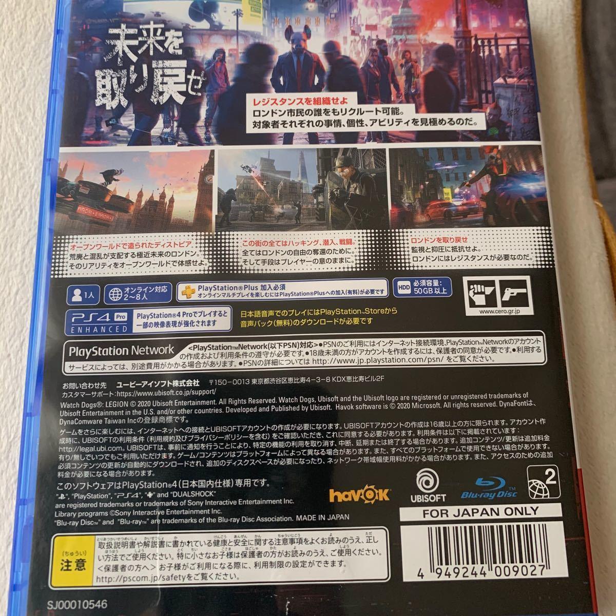 【PS4】 ウォッチドッグス レギオン