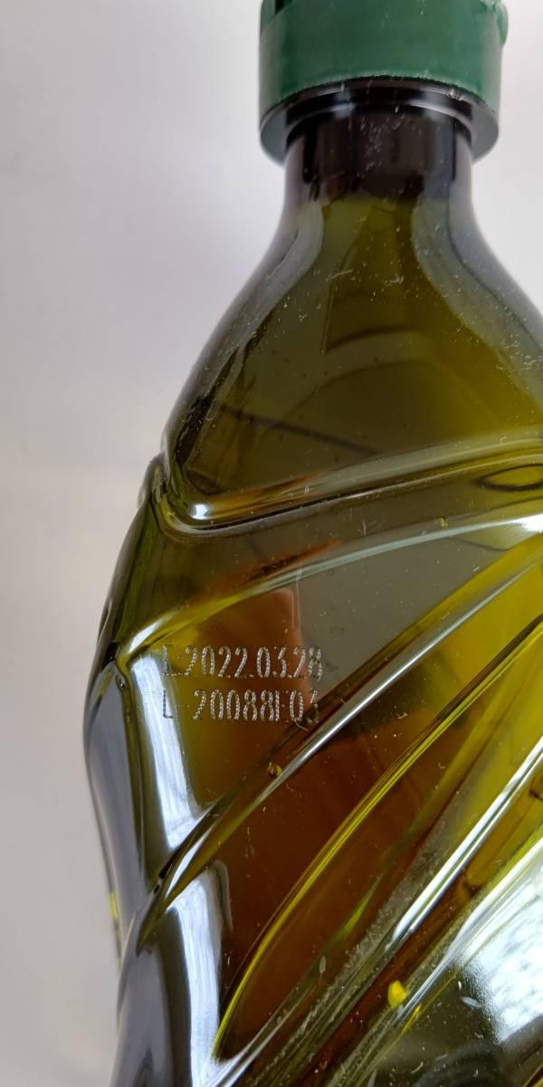 【送料無料】サンテラモ エクストラバージンオリーブオイル ホワイトラベル 250ml×2本 & アリアンザ エキストラバージンオリーブ916g_画像6