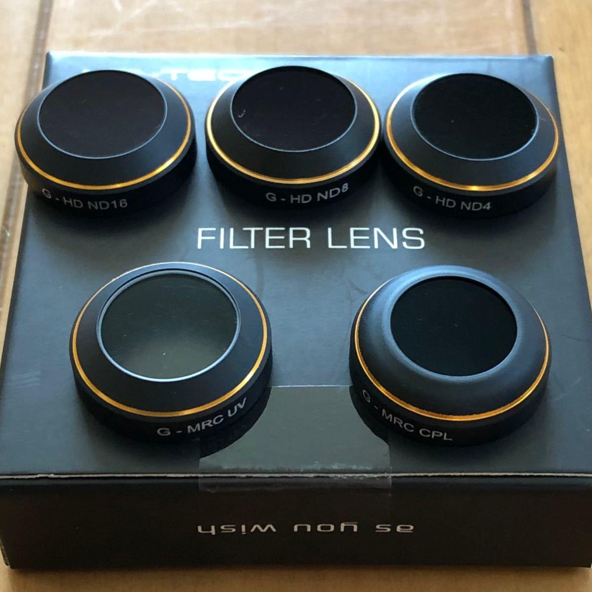 DJI Mavic pro 用 レンズフィルター