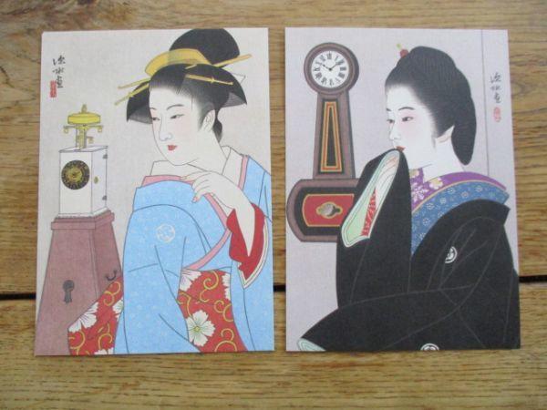 伊藤深水の版画絵葉書スイスの人形と時計 ボンボン時計 櫓時計他5枚袋付 C96_画像3