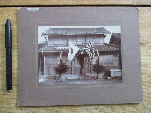 明治の古ナマ写真 門松と国旗が飾られている冨士貯蓄銀行の正月風景 C102_画像1