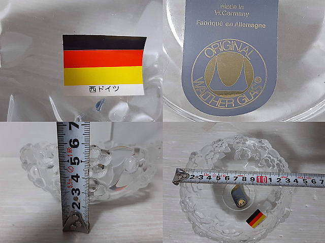 西ドイツ製 ガラスの小鉢_画像10