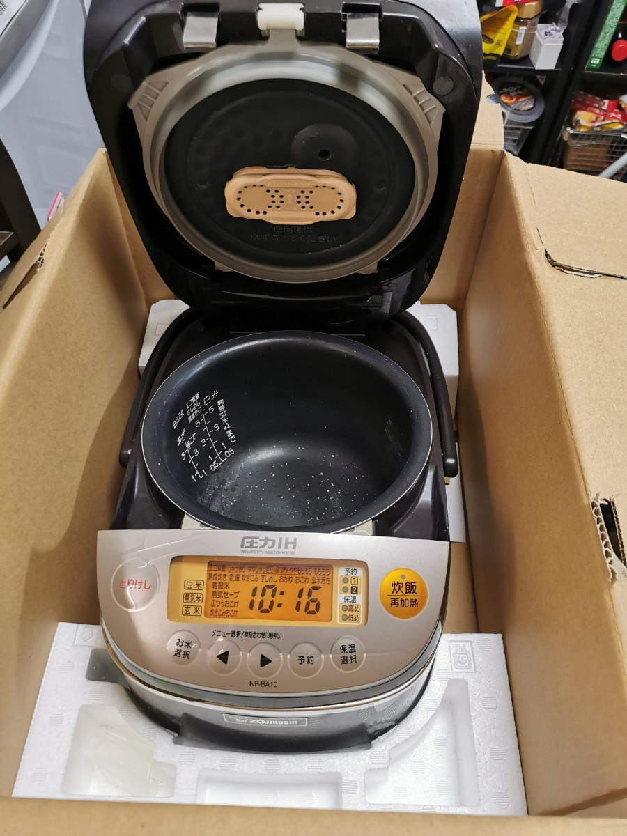☆象印・炊飯器☆象印 炊飯ジャーNP-BA10型 5.5合炊き