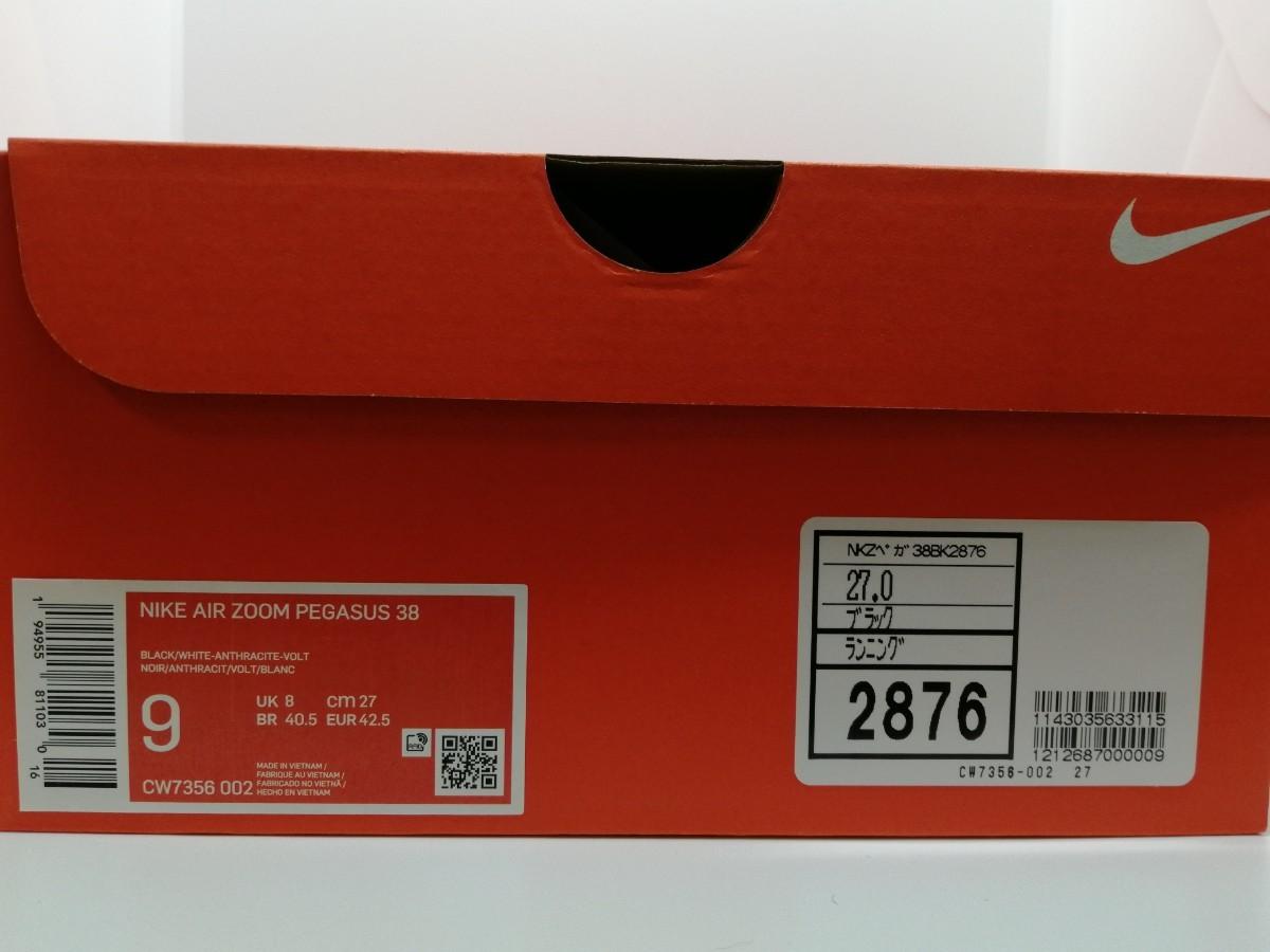 【新品・未使用】ナイキ 最新モデル エアズームペガサス38 27.0センチ 2E ランニングシューズ スニーカー
