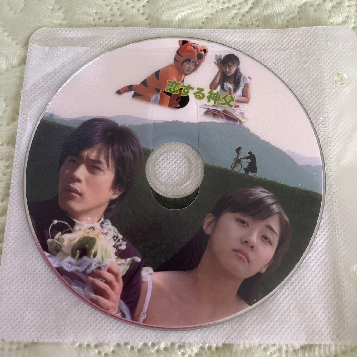 韓国映画DVD 恋する神父