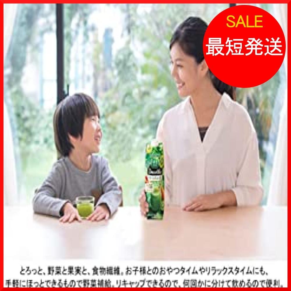カゴメ 野菜生活100 Smoothie グリーンスムージーMix 1000g ×3本_画像4