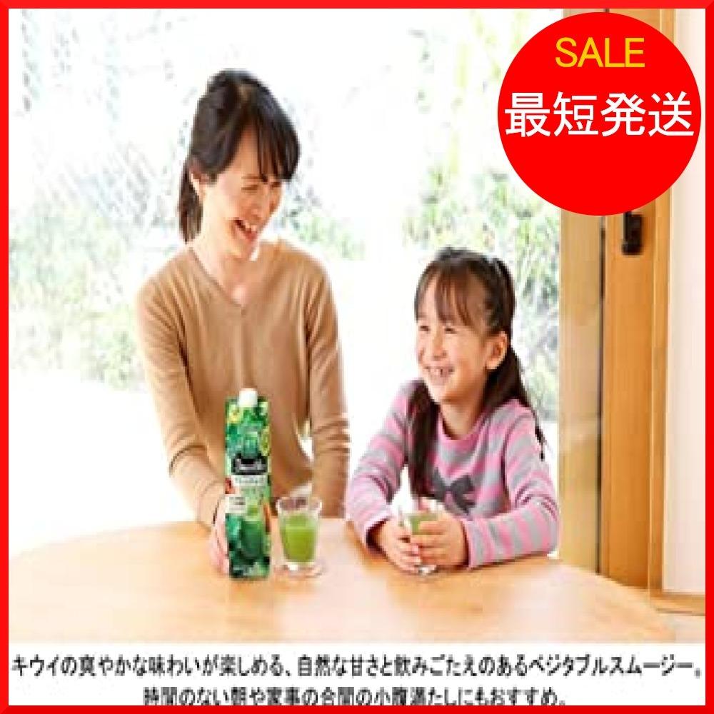 カゴメ 野菜生活100 Smoothie グリーンスムージーMix 1000g ×3本_画像3