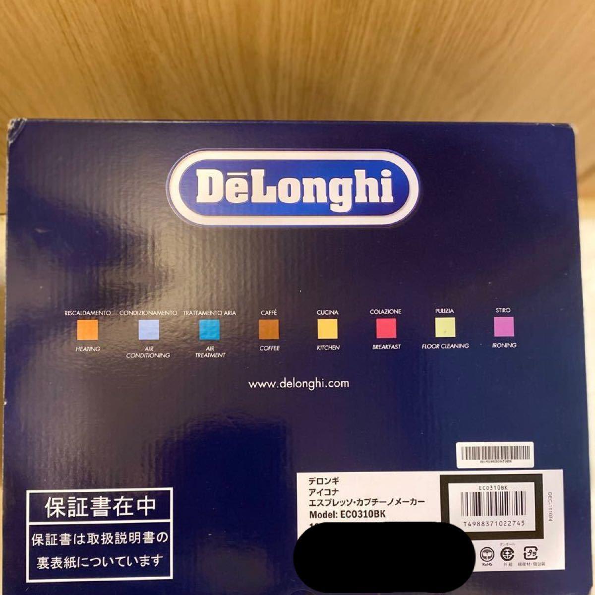 【未使用】デロンギ DeLonghi アイコナ エスプレッソカプチーノメーカー ECO310BK