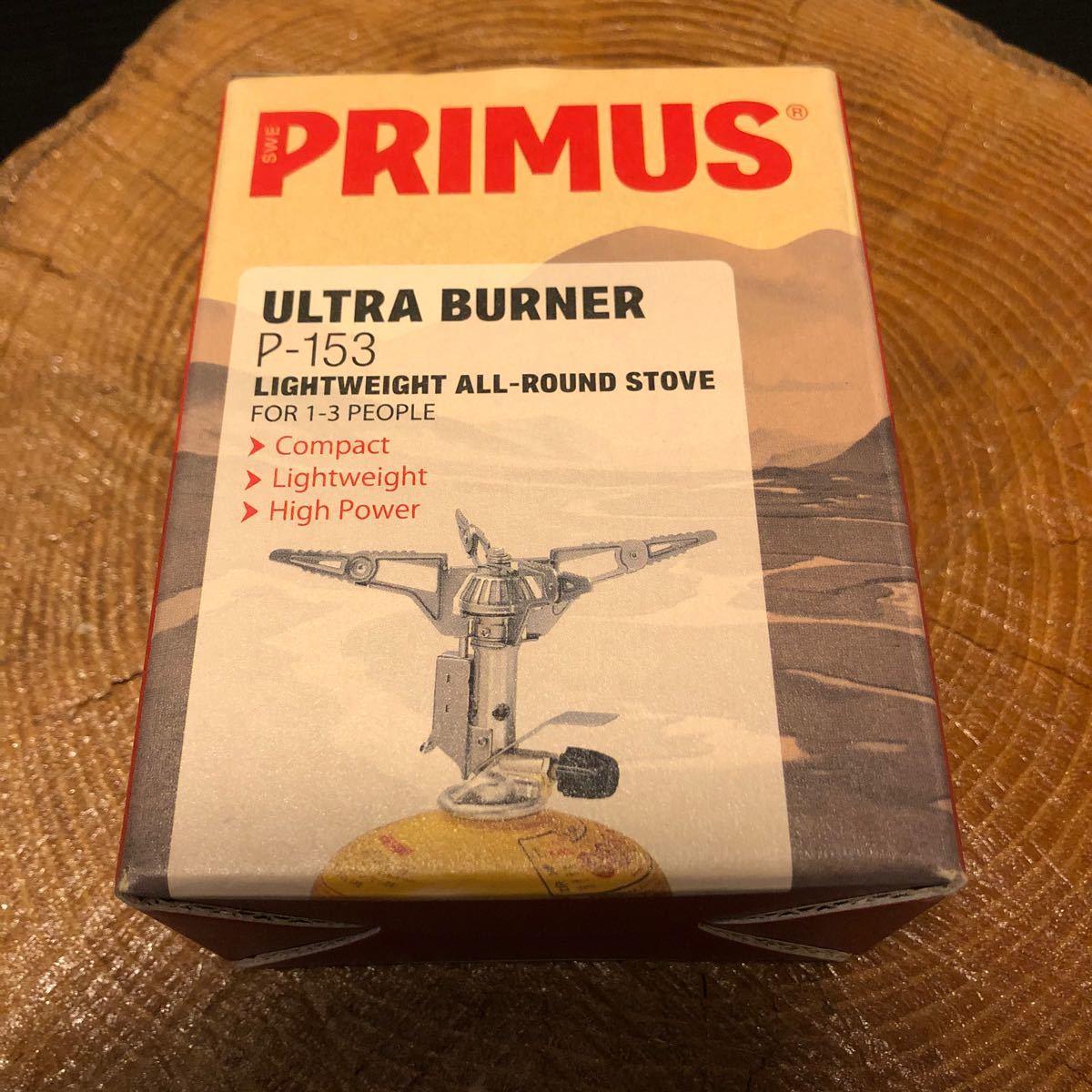 プリムス シングルバーナー P-153 ウルトラバーナー 新品未使用