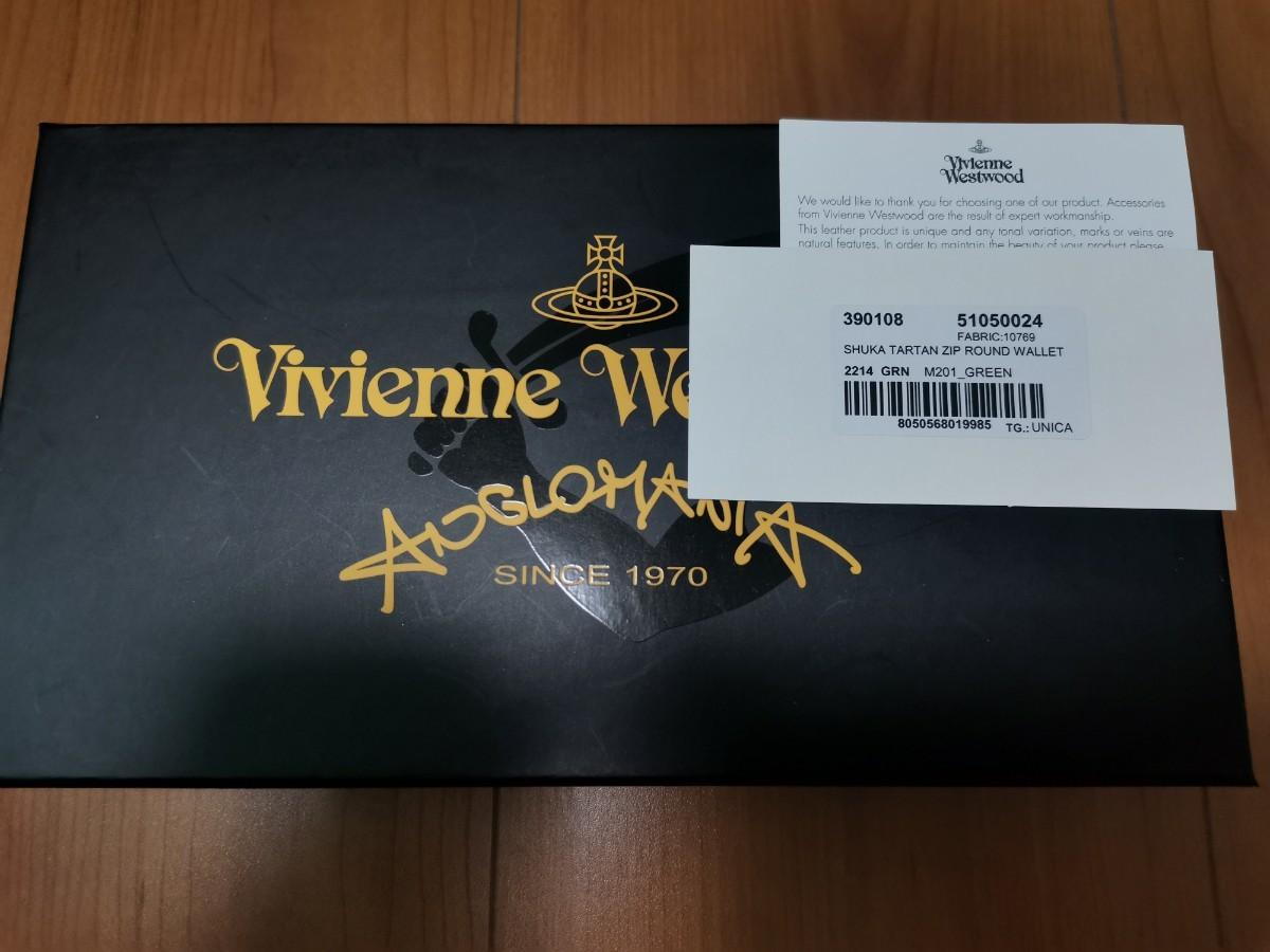 ヴィヴィアンウエストウッド 長財布 レディース VIVIENNE WESTWOOD 51050024 10769 M201グリーン