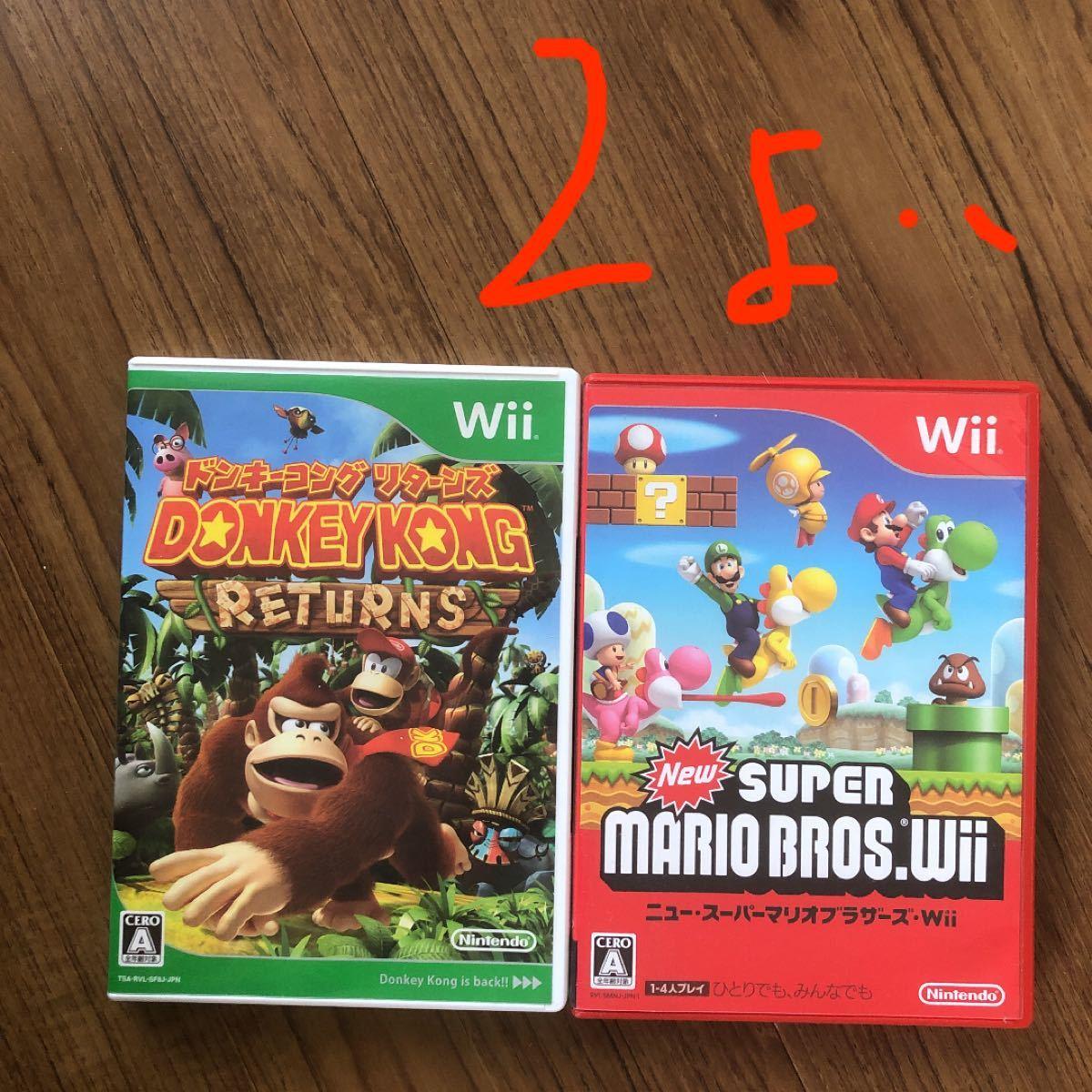 【Wii】スーパーマリオブラザーズ ドンキーコングリターンズ