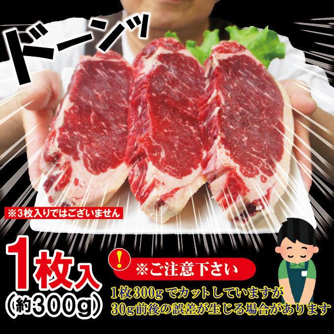 厚切りサーロインステーキ冷凍 約300g(1枚入)豪州産 【牛肉】【ステーキ肉】【赤身肉】【焼肉】【バーベキュー】_画像4