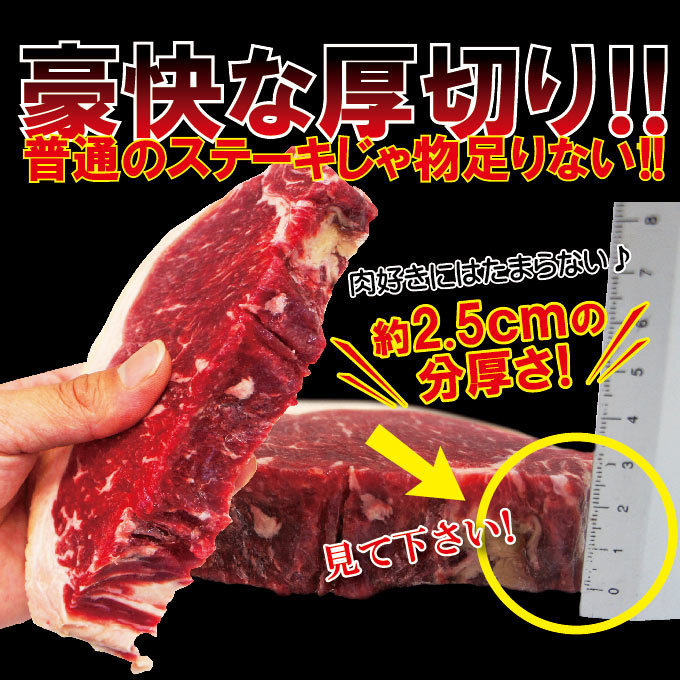 厚切りサーロインステーキ冷凍 約300g(1枚入)豪州産 【牛肉】【ステーキ肉】【赤身肉】【焼肉】【バーベキュー】_画像3