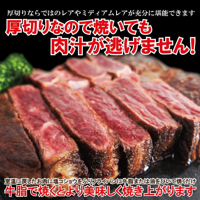 厚切りサーロインステーキ冷凍 約300g(1枚入)豪州産 【牛肉】【ステーキ肉】【赤身肉】【焼肉】【バーベキュー】_画像5
