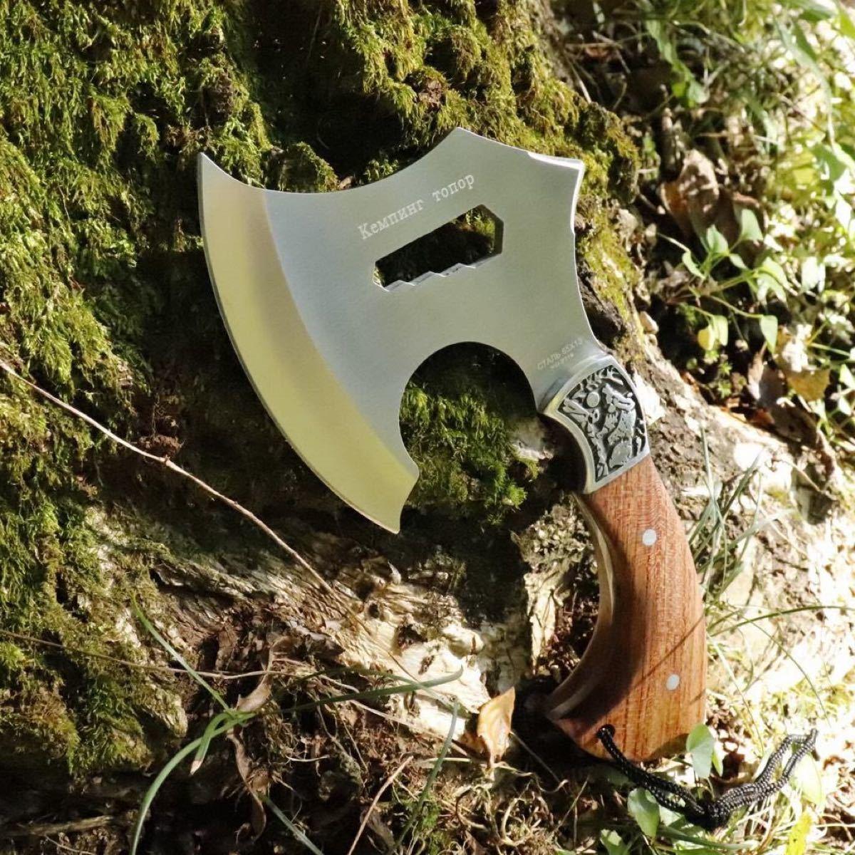 デザイン手斧 軽量 頑丈 キャンプ アウトドア コンパクト 切れ味 フォールディングナイフ 斧