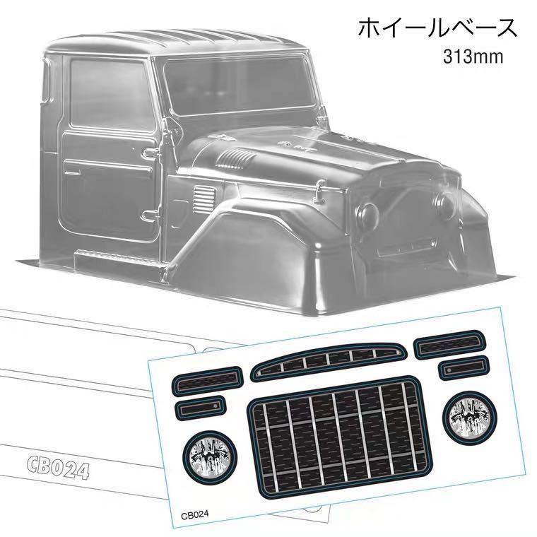 未塗装 1/10 スケールボディ クルーザー ワゴントラック ホイール313mm RC クローラー Gmade traxxas trx4 scx10 rc4wd アキシャル タミヤ