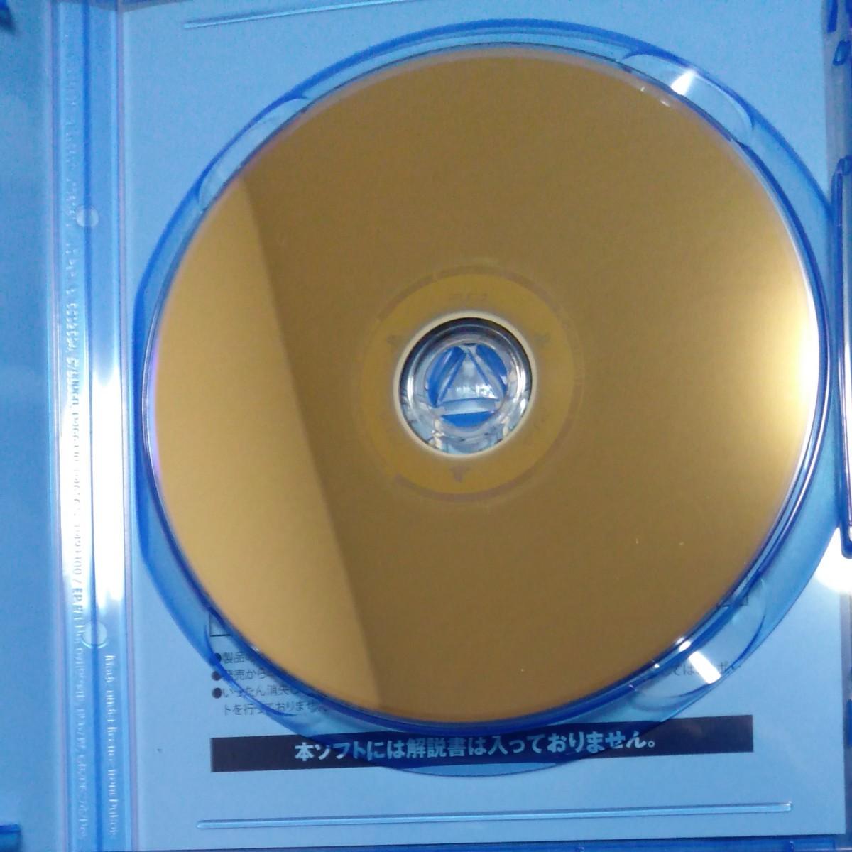 FINAL FANTASY crystalchronicleリマスター PS4