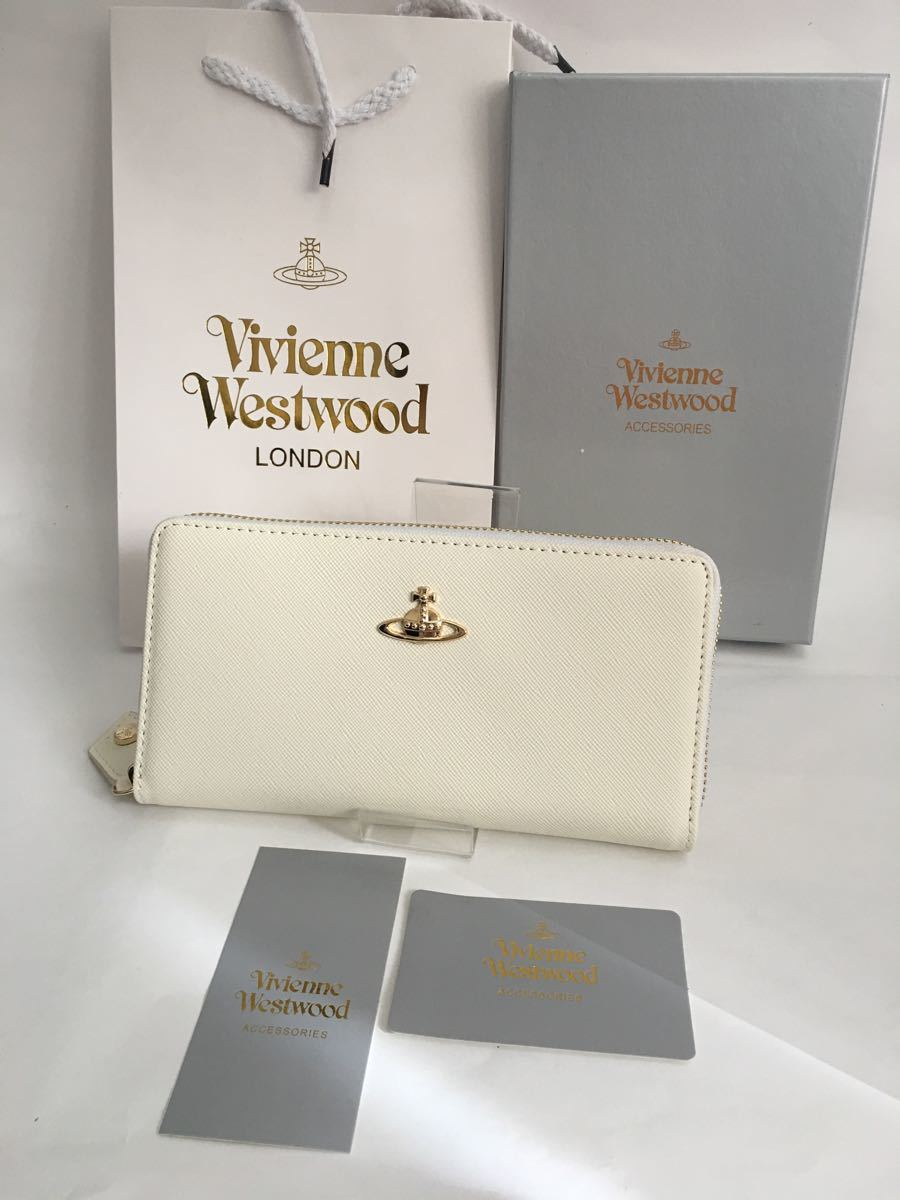 Vivienne Westwood  長財布  ヴィヴィアンウエストウッド 白 最終値下げ 一点限り