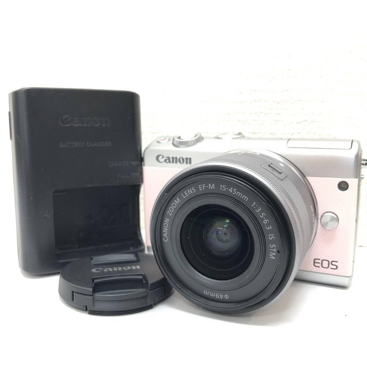【オススメ】☆Canon(キャノン) EOS M100 リミテッドピンク ミラーレス一眼☆ デジタルカメラ/美品/お買い得/EF-M 15-45mm/DD5