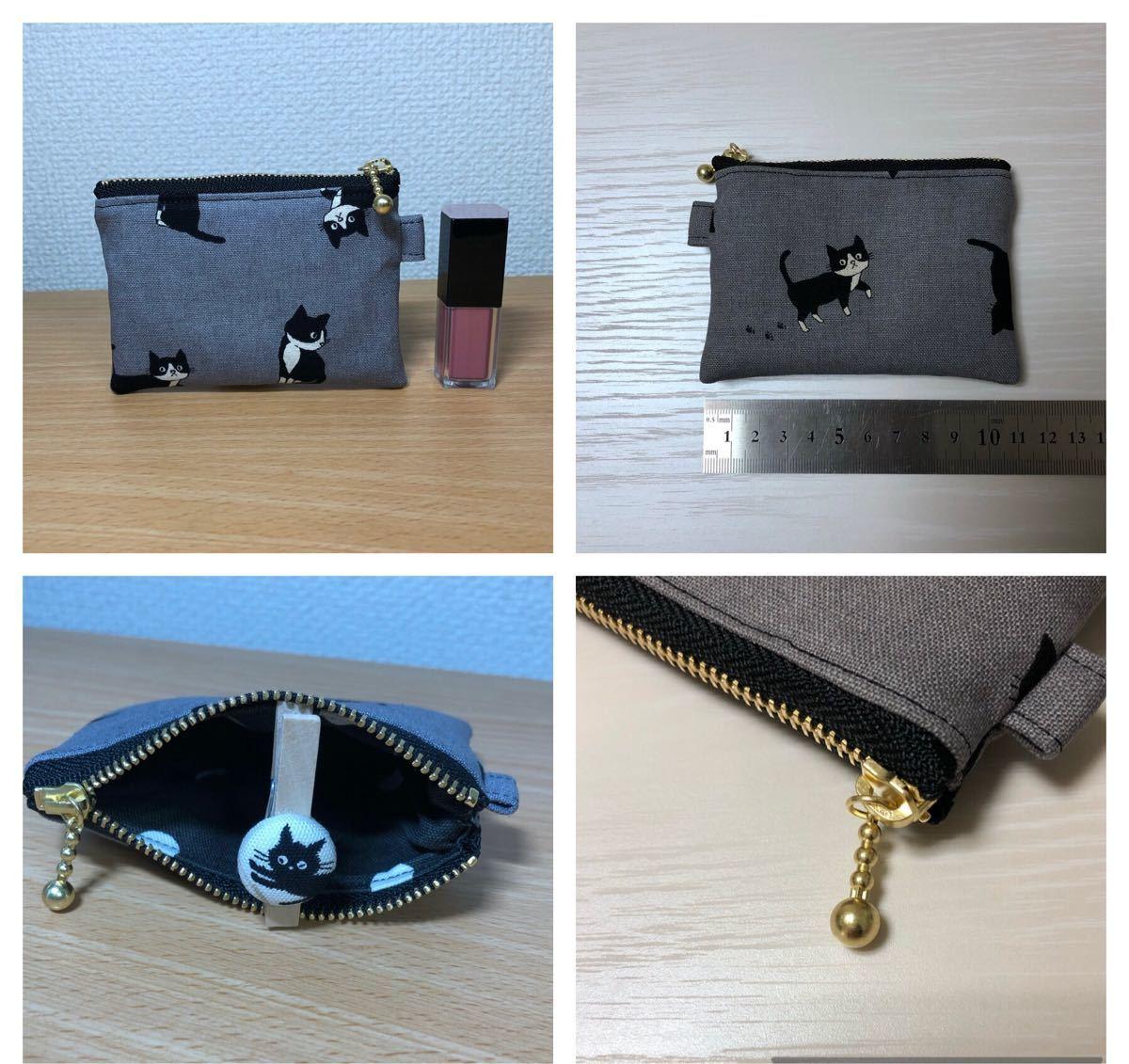 ハンドメイド ミニトートバッグ&ミニポーチ 2色セット