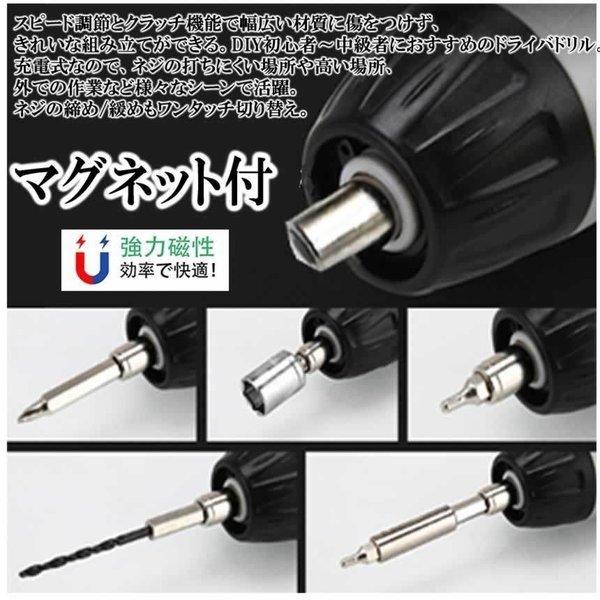 倒産 45in1電動ドライバー USB充電4.2V磁石付マグネット電動ドリル 正逆転切り替え トルク調整可 LEDライト付き ケーブル付き45-DORAIB_画像2