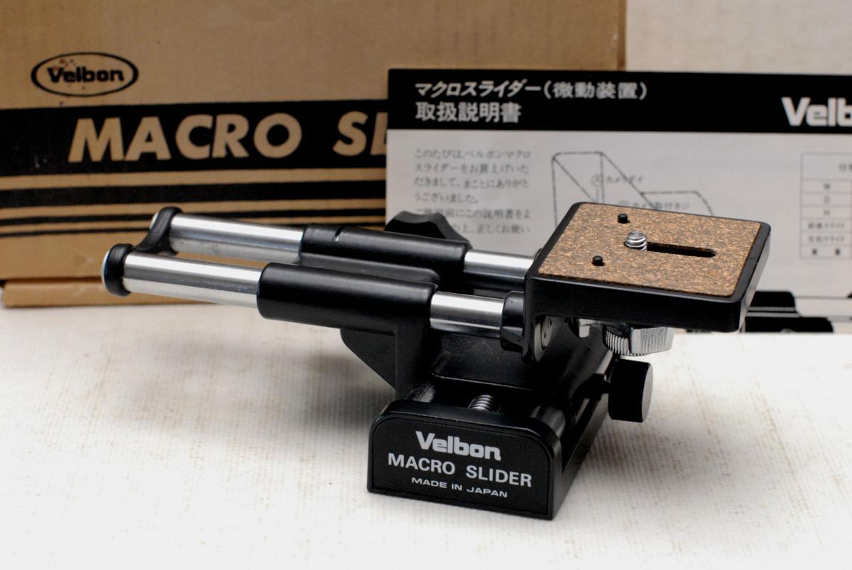 Velbon ベルボン製 高級微動装置 マクロスライダー MACRO SLIDER 超希少・良好品