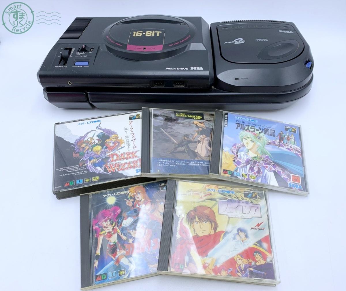 N60296 まとめ売り★ SEGA セガ MEGA-CD 2 16-BIT MEGADRIVE メガドライブ レトロ ゲーム 本体 メガ・CD専用 ソフト 中古
