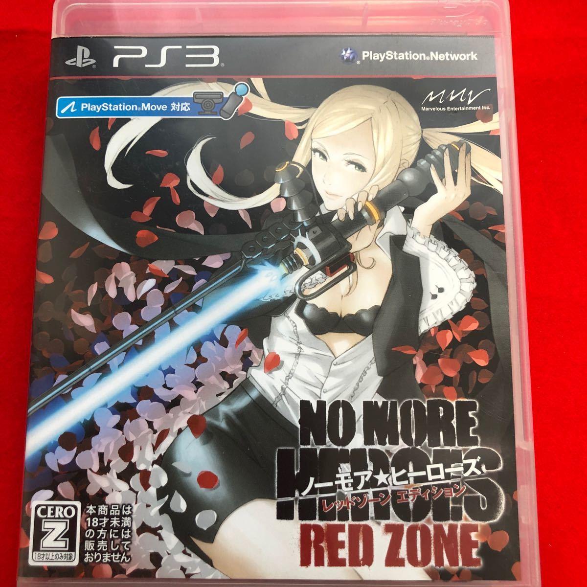 PS3  ノーモア☆ヒーローズ レッドゾーンエディション PS3
