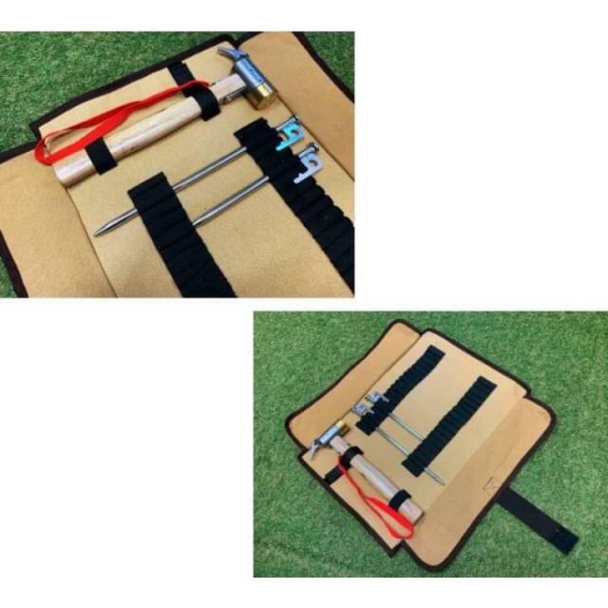 ペグケース ハンマーケース ペグ18本とハンマー1本収納 キャンバス生地 収納袋