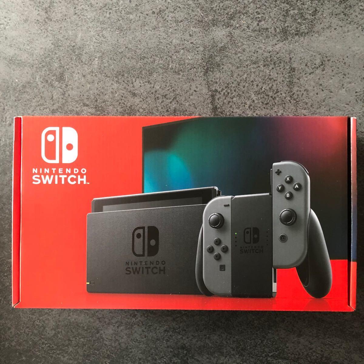 【新品・未開封品】Nintendo Switch ニンテンドー スイッチ本体 グレー 任天堂