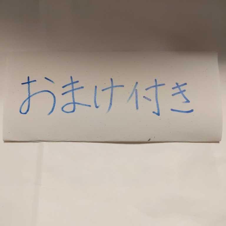 (おまけ付き)大麦若葉青汁10袋、食品詰め合わせ、食品_画像5