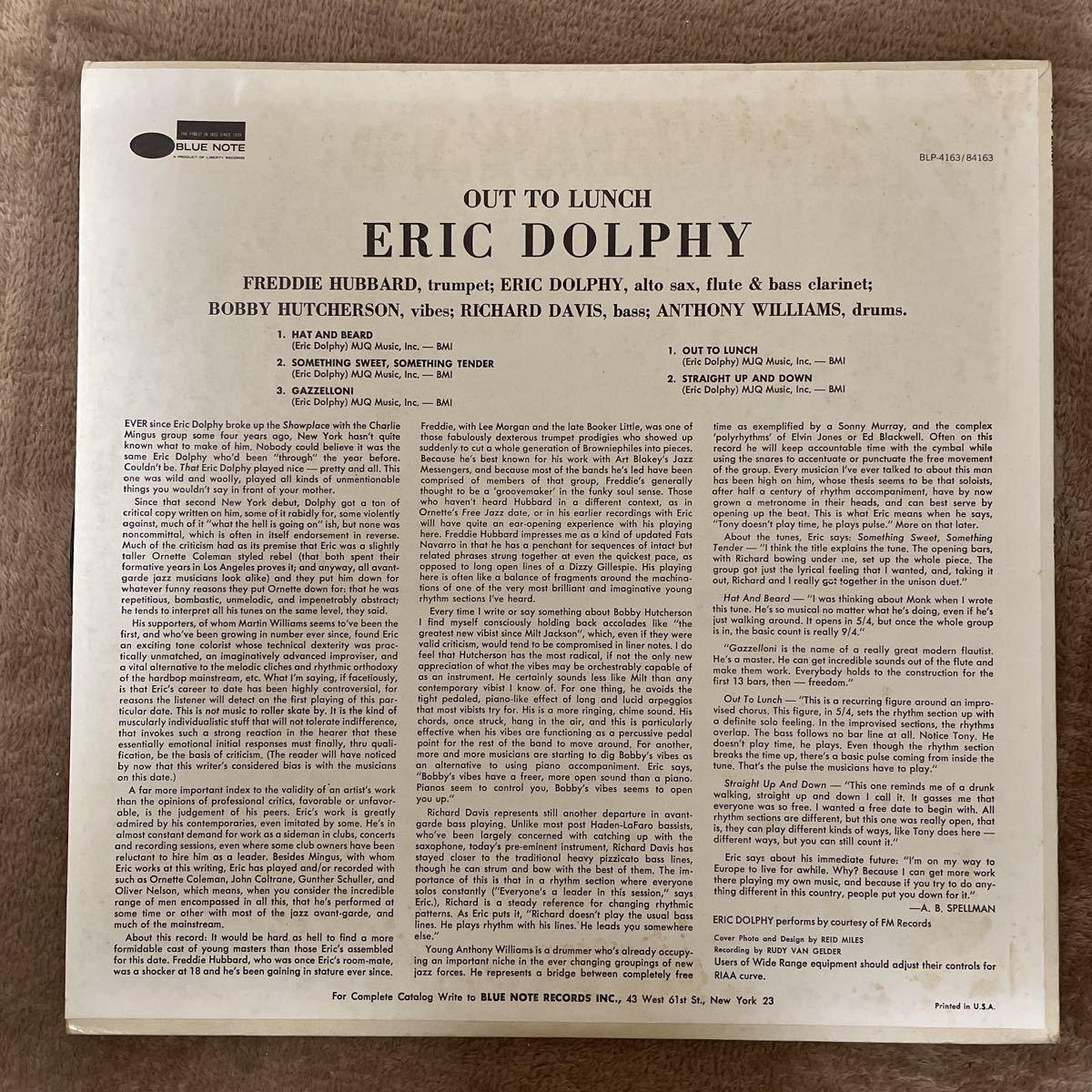 レコード jazz OUT TO LUNCH! ERIC DOLPHY エリック・ドルフィー BLUE NOTE_画像3