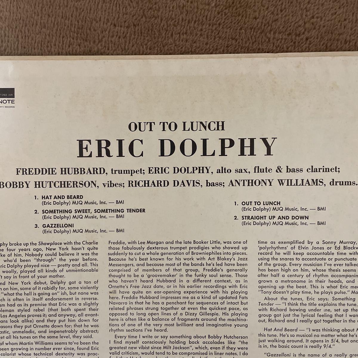 レコード jazz OUT TO LUNCH! ERIC DOLPHY エリック・ドルフィー BLUE NOTE_画像4