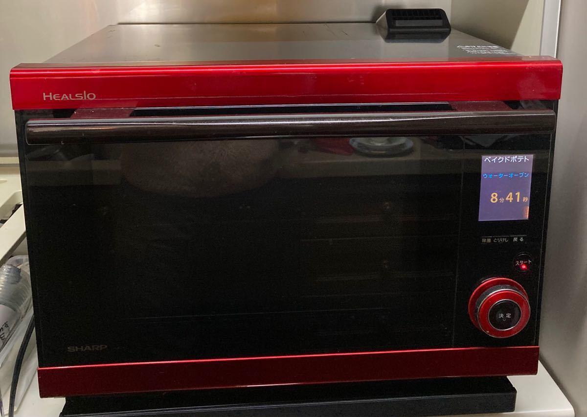 ◆SHARP 2008年製のヘルシオウォーターオーブンAX-X1 シャープ 電子レンジ オーブンレンジ