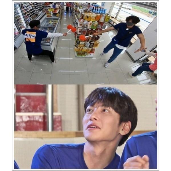 韓国バラエティ!ランニングマン ~コンビニのセッピョル~ チ・チャンウク