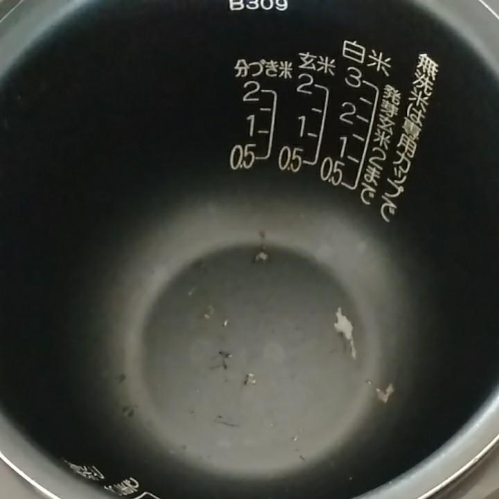 ZOJIRUSHI 3合 象印