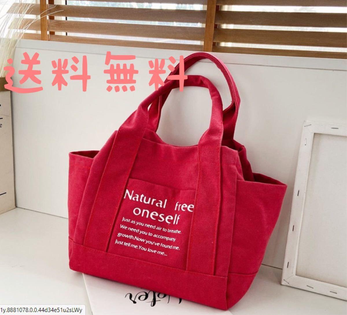 マザーズバッグ トートバッグ エコバッグ ベジータバッグ キャンパスバッグ おしゃれ 人気 便利 使いやすい