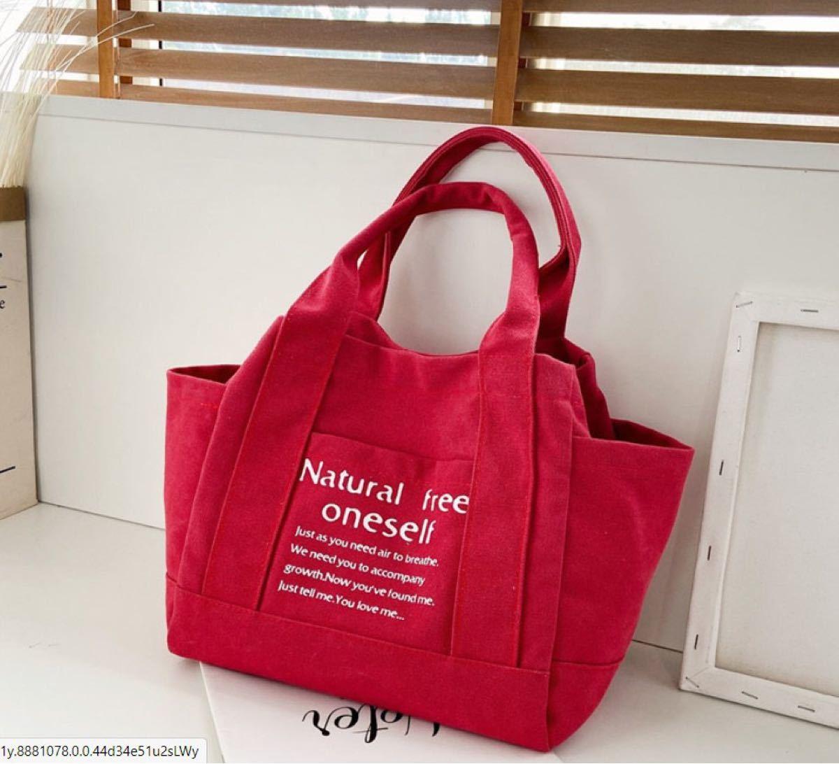 トートバッグ キャンバス iPad 帆布トートバッグ A4サイズ ショルダー レッド 大容量 マザーズバッグ おしゃれ 人気