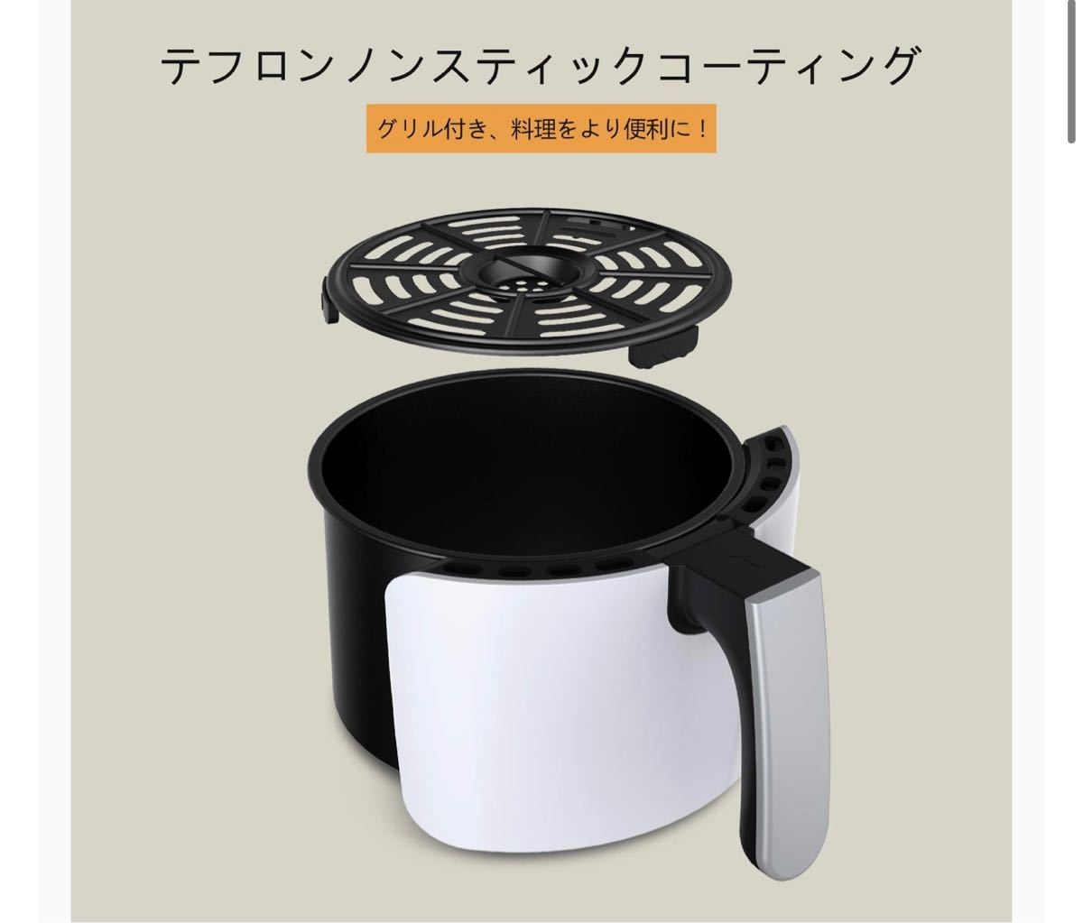 KONKA 電気フライヤー ノンフライヤー 揚げ物 2.2L 油無し 80-200℃温度調節 タイマー機能 エアフライヤー