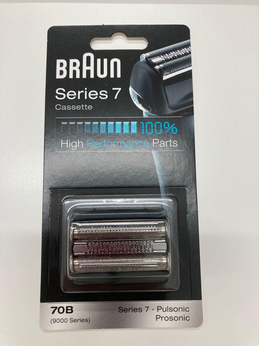 ブラウン シリーズ7  替刃 新品未使用品 黒 BRAUN
