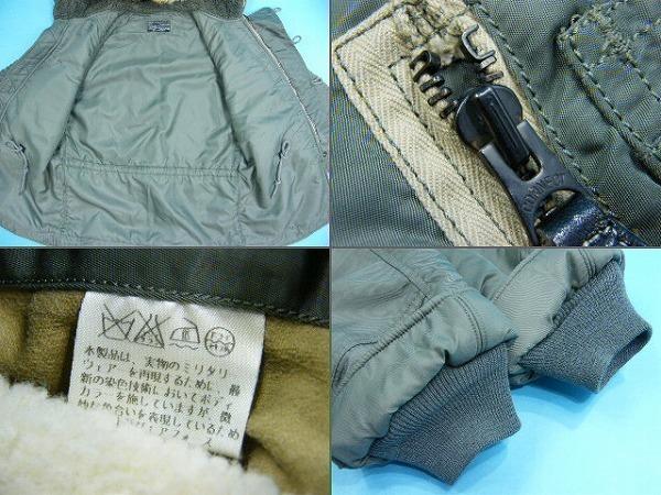 美品 フェローズ シーシーマスターズ N-3B フライトジャケット size M #70933 アメカジ C.C.MASTERS ミリタリー Pherrow's_画像3