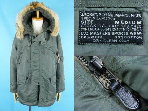 美品 フェローズ シーシーマスターズ N-3B フライトジャケット size M #70933 アメカジ C.C.MASTERS ミリタリー Pherrow's_画像1