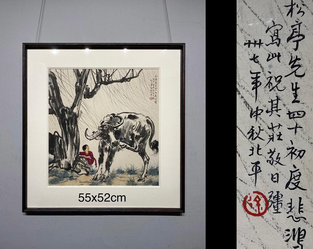 YC7717◆旧蔵 古書道 真作◆徐悲鴻 牧牛図 館蔵国宝墨跡 掛け軸 立軸 肉筆保証