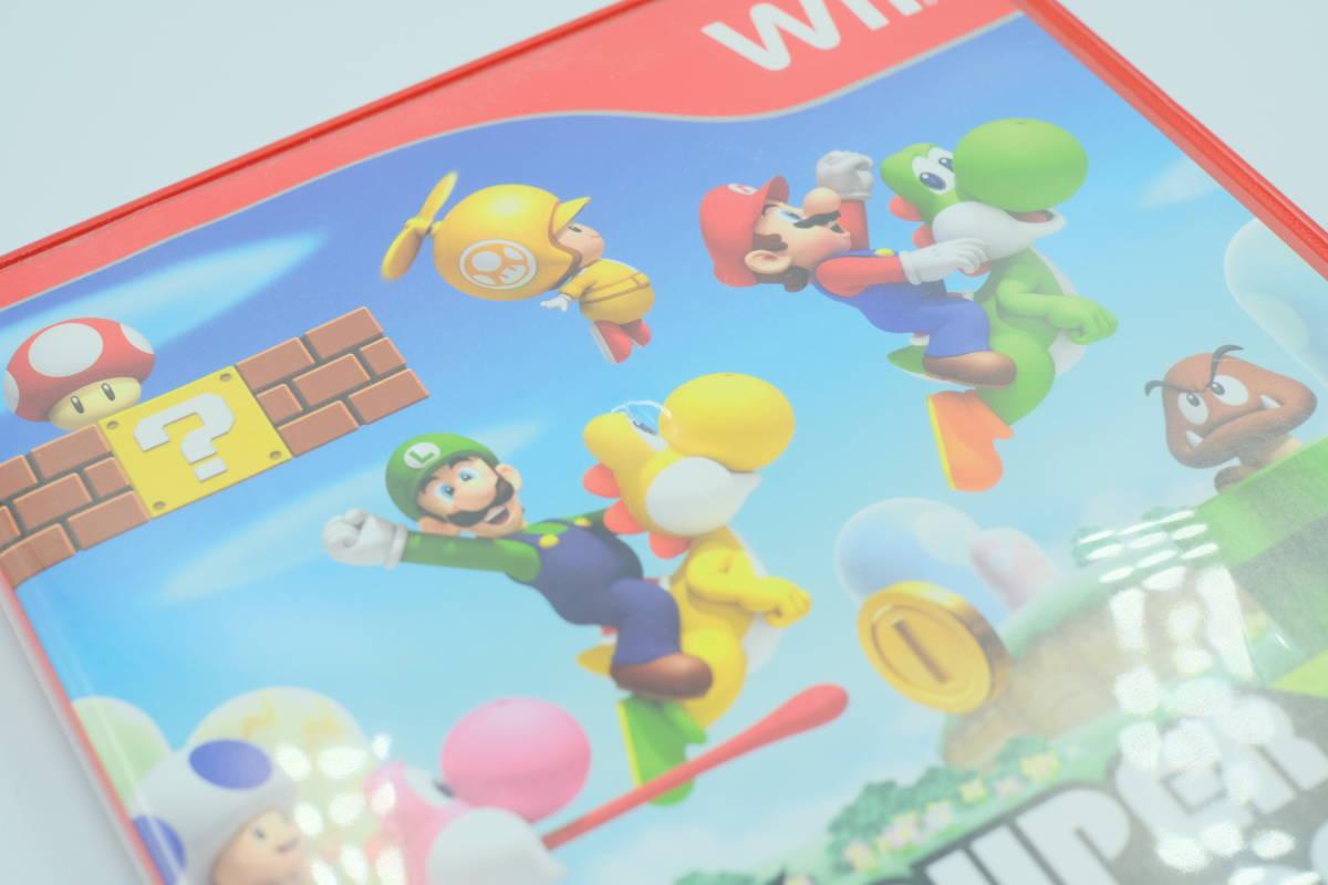【匿名配送料込み】ニュー・スーパーマリオブラザーズ・Wii (New SUPER MARIO BROS.Wii)