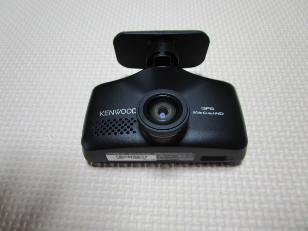 ケンウッド ドライブレコーダー DRV-630_画像2